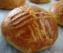 Pastane Poğaçası Tarifi